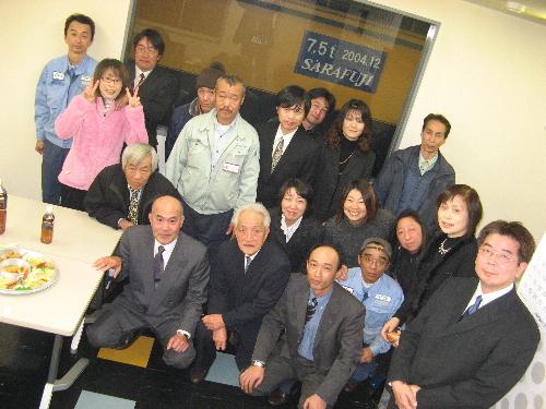 第29期経営計画発表会