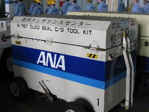 ANA整備工場見学