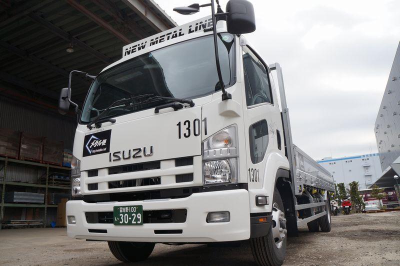 総合トラックが提供する積み合せ(混載)サービスの特徴